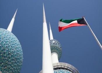موديز: صندوق الأجيال الكويتي الثاني عالميا بنسبة الأصول إلى الناتج المحلي
