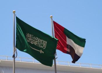 """إندبندنت: الخلافات بين السعودية والإمارات أوسع من قضية """"أوبك+"""""""