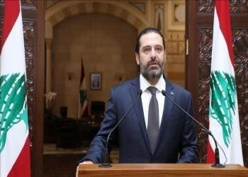 لحسم ملف الحكومة.. الحريري ينتظر عودة سفيرتي فرنسا وأمريكا من الرياض