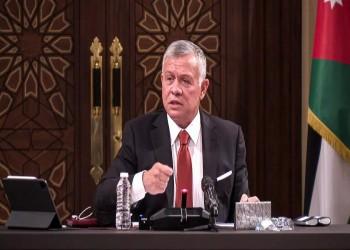 ملك الأردن: استقرار المنطقة غير ممكن دون السلام العادل وحل الدولتين