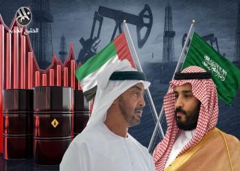 """إيكونوميست: نزاع السعودية والإمارات في أوبك """"خلاف على الغنائم"""".. و3 سيناريوهات متوقعة"""