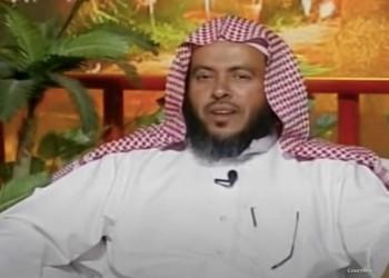 السعودية تعتقل صهر الداعية موسى القرني.. ومطالبات بالكشف عن مكانه