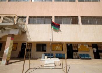 بسبب تفشي كورونا.. ليبيا توقف الدراسة بالجامعات مؤقتا