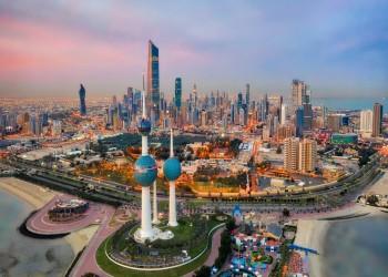 خزائن الكويت تنتعش بفعل ارتفاع أسعار النفط