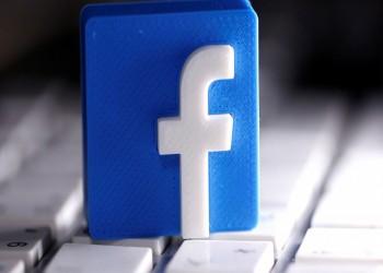 فيسبوك يغلق عشرات الصفحات والمجموعات المضللة في 3 دول عربية