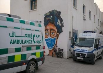 تونس تسجل أعلى معدل وفيات يومية بفيروس كورونا