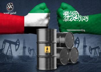خلاف السعودية والإمارات.. 4 أبعاد سياسية ترسم الخارطة الأوسع لأزمة أوبك+