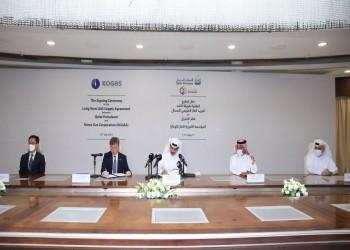 قطر تزود كوريا الجنوبية بمليوني طن من الغاز الطبيعي سنويا