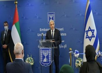 لابيد: افتتاح سفارتنا في أبوظبي نوع جديد من السلام مع العرب