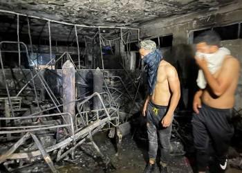 حريق مستشفى الحسين.. العراق يعلن الحداد ويفرض الطوارئ ويقيل مسؤولين
