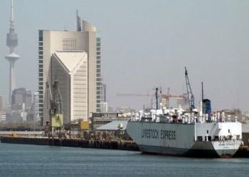 الكويت تدشن أكبر منشأة استيراد غاز مسال بالشرق الأوسط