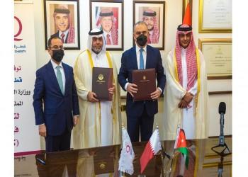 لمواجهة كورونا.. قطر الخيرية تمنح الأردن 2.75 مليون دولار