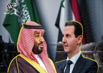 معهد إسرائيلي: التقارب السعودي مع النظام السوري قد يخدم إيران