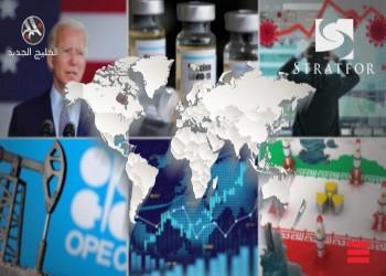 الصين وكورونا والمناخ.. ثلاثية بايدن