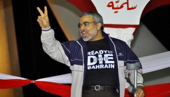 تدهور صحة المعارض البحريني المعتقل عبدالجليل السنكيس