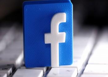 فيسبوك تحذف حسابات وصفحات مزيفة في إيران و4 دول عربية