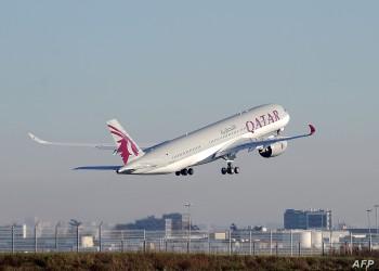 إيكاو وافقت.. قطر تستعد لإدارة مجالها الجوي بعيدا عن البحرين