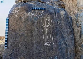 السعودية تعلن العثور على أطول نص أثري في تاريخها يعود لقبل الميلاد