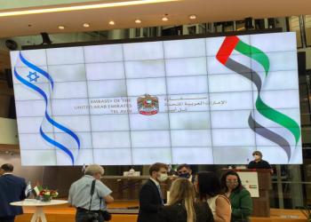وسط احتفاء إسرائيلي.. الإمارات تفتتح رسميا سفارتها في تل أبيب