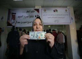 إسرائيل: لن تدخل الأموال القطرية غزة كحقائب دولارات تذهب لحماس
