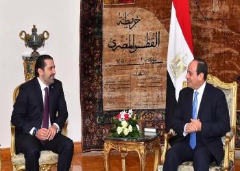 السيسي يؤكد دعم مصر لتشكيل حكومة لبنانية برئاسة الحريري