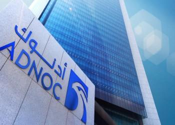 استثمارات بـ763.7 مليون دولار من أدنوك الإماراتية لدعم إنتاج النفط