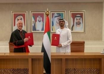 الإمارات والفاتيكان توقعان مذكرة تفاهم في مجال التعليم