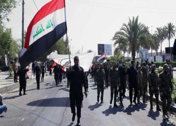 الولايات المتحدة: عقد الحوار الاستراتيجي مع العراق قريبا