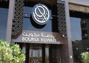 سهم بورصة الكويت بأعلى سعر في تاريخه منذ الإدراج