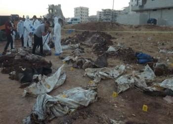 61 جثة.. ارتفاع عدد الجثث المستخرجة من مقبرة جماعية في عفرين
