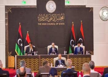 ليبيا.. انتخاب رئاسة جديدة للمجلس الأعلى للدولة بعد العيد
