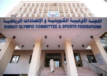 الكويت تؤجل دورة الألعاب الخليجية الثالثة