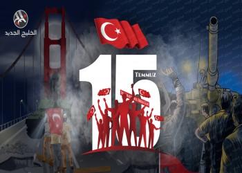 تركيا بعد 5 سنوات من الانقلاب الفاشل.. صعود لافت ومكاسب بالجملة