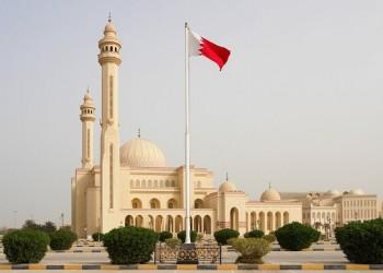 بسبب كورونا.. البحرين تقصر صلاة العيد على 30 شخصا بمسجد الفاتح