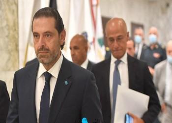 لبنان.. الحريري يعتذر  عن تشكيل الحكومة