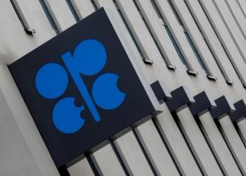 أوبك: الطلب العالمي على النفط سيبلغ مستويات ما قبل كورونا في 2022