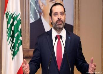 لودريان عن اعتذار الحريري: دليل على عجز المسؤولين اللبنانيين عن حل الأزمة