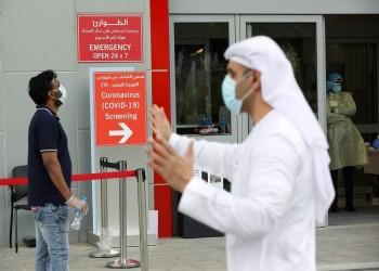 ابتداء من الإثنين.. أبوظبي تفرض حظرا جزئيا للتجوال لمواجهة كورونا