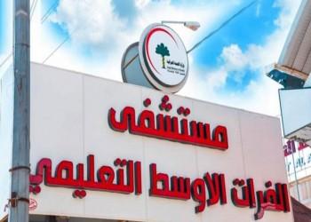 العراق.. إحباط محاولة لحرق مستشفى في النجف