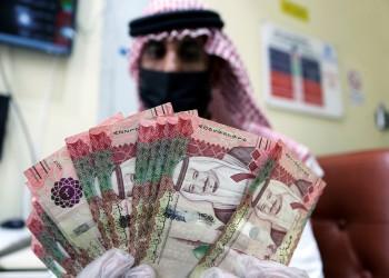 وكالة فيتش تعدل نظرتها المستقبلية للسعودية إلى مستقرة