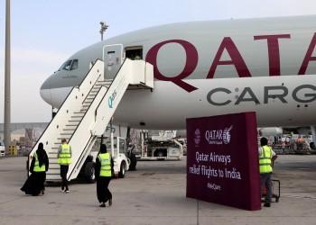 البحرين تتحفظ على موافقة إيكاو إدارة قطر لمجالها الجوي.. ماذا قالت؟