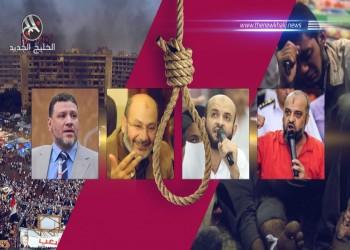 اعتصام أمام الأمم المتحدة بنيويورك للتنديد بأحكام الإعدام في مصر