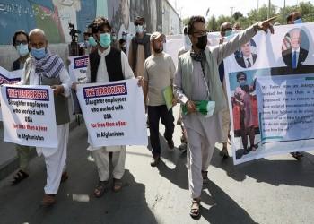 واشنطن تخطط لإجلاء 12500 أفغاني عملوا مع القوات الأمريكية