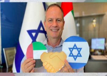كيف احتفت سفارة إسرائيل في دبي باليوم العالمي للإيموجي؟