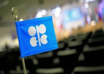 الكويت: اتفاق أوبك+ يدعم استقرار أسواق النفط حتى 2022