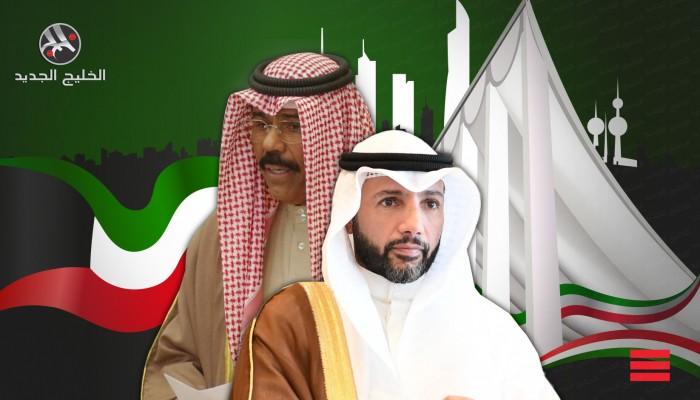الخلافات الشخصية.. عاصفة تشل المشهد السياسي في الكويت
