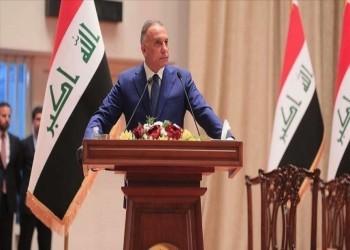 الكاظمي: أزور واشنطن لإنهاء وجود القوات القتالية الأمريكية في العراق