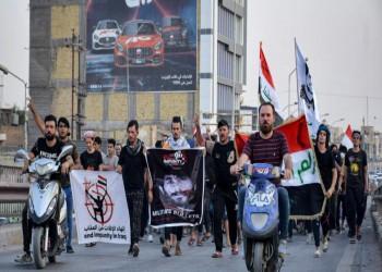 مظاهرات ببغداد ومدن عراقية للمطالبة بإنهاء الإفلات من العقاب