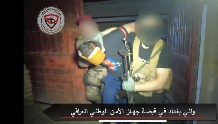 العراق يعلن اعتقال والي بغداد في تنظيم الدولة (فيديو)
