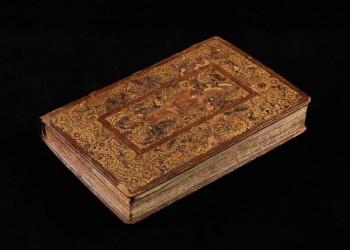 اكتشاف قصيدة إيطالية ملحمية من القرن الـ15 لتكريم السلطان العثماني محمد الفاتح